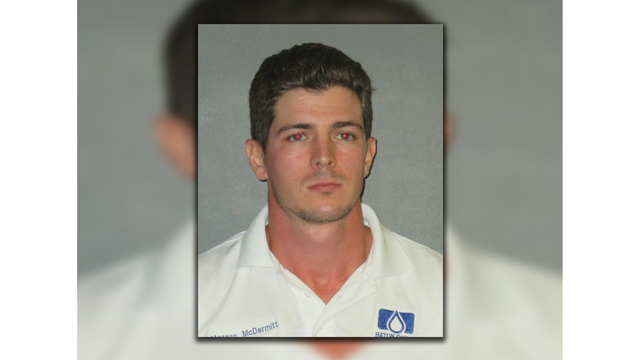 Former WAFB employee arrested for alleged video voyeurism